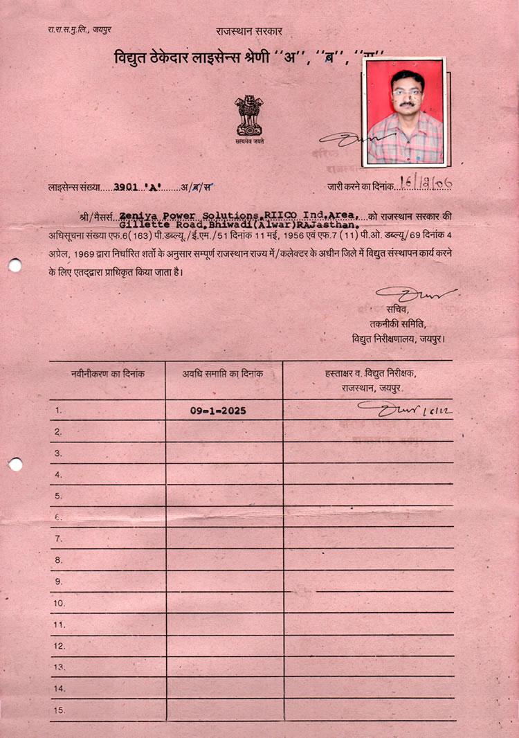 Govt. License